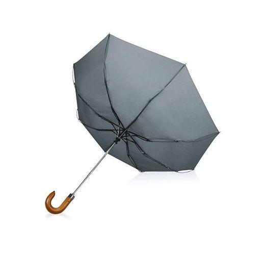 Зонт складной Cary, полуавтоматический, 3 сложения, с чехлом, серый