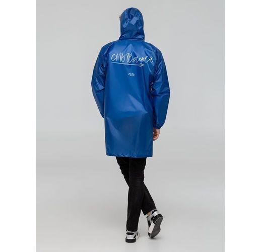 Дождевик «Смываемся», ярко-синий