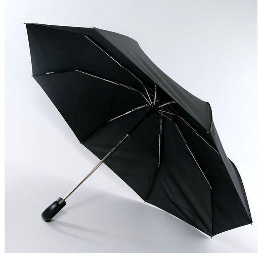 MFASMIL-23B Зонт