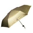 Складной зонт Jean-Louis Scherrer (Жан-Луи Шеррер)