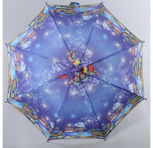 1661 Зонт