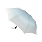 Зонт складной Shirley