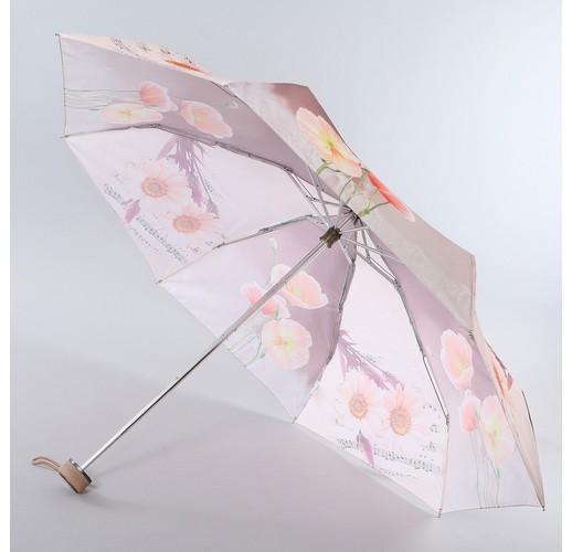 52232 Зонт