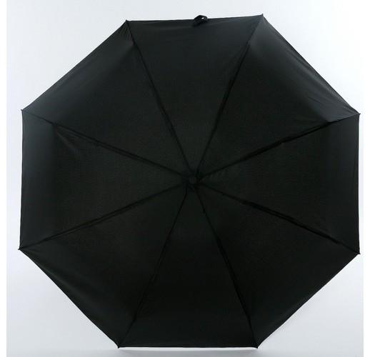 4910 Зонт