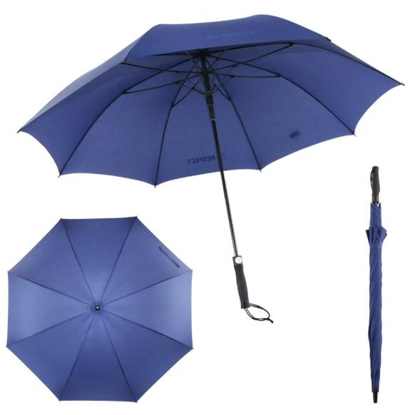 Синие зонты-трости с логотипом от Компании Зонтовик